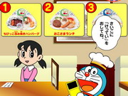 Doraemon Restaurant Game